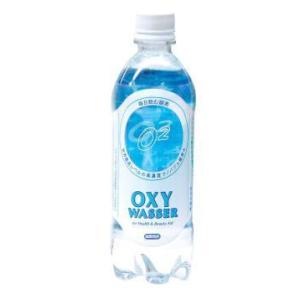 【さらに1ケースプレゼント!】OXYWASSER(オキシワッサー) 500ml×24本X3ケース|aquabar-style