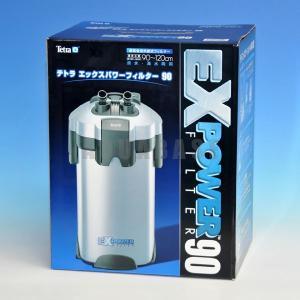 テトラ エックスパワーフィルター 90|aquabase