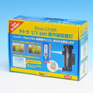 テトラ UV400 紫外線殺菌灯 50Hz地域専用|aquabase