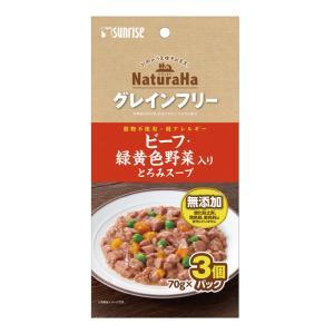 サンライズ ナチュラハ グレインフリー  ビーフ・緑黄色野菜入り とろみスープ 70gx3個 aquabase
