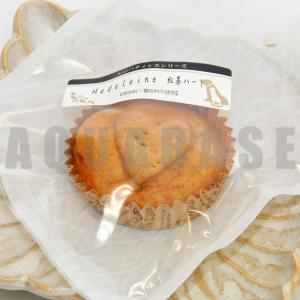 三矢のパティシエシリーズ ペット用 マドレーヌ 紅茶ハート 28g|aquabase