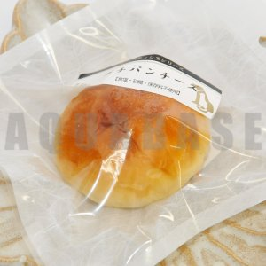 三矢のパティシエシリーズ ペット用 プチパン チーズ|aquabase