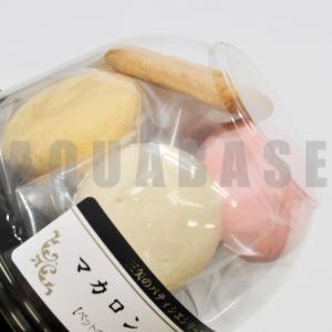 三矢のパティシエシリーズ ペット用 洋菓子 マカロン・サンク 20g|aquabase|02