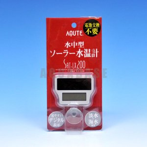 アキュート 水中型 ソーラー水温計 SAT-LX200|aquabase