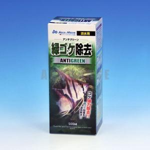 カミハタ 緑ゴケ除去 アンチグリーン 500ml|aquabase