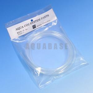 アクアシステム AQUA CO2 SYSTEM 耐圧ホース 2m クリア|aquabase