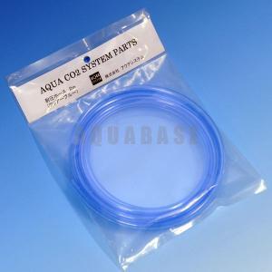 アクアシステム AQUA CO2 SYSTEM 耐圧ホース 2m クリアブルー|aquabase