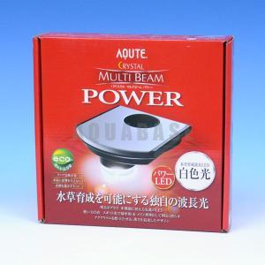 GEX アキュート クリスタルマルチビームパワー|aquabase