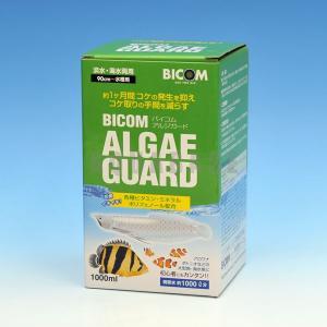 【送料無料】 バイコム BICOM コケ抑制水 アルジガード  1000ml|aquabase