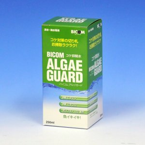 バイコム BICOM コケ抑制水 アルジガード  250ml|aquabase