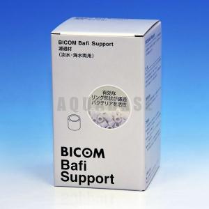 バイコム バフィ サポート 1.3L|aquabase