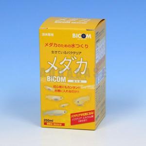 バイコム メダカバイコム 硝化菌 250ml 【J97410014】|aquabase