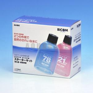 バイコム BICOM 淡水用スターターキット 110ml 【J934418】|aquabase