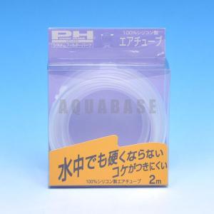 クリオン エアチューブ 2m|aquabase