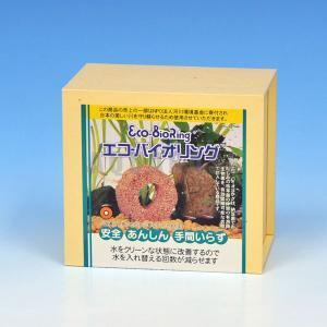 【送料無料】 ビッグバイオ エコバイオリング 茶|aquabase