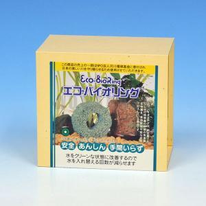 【送料無料】 ビッグバイオ エコバイオリング 緑|aquabase