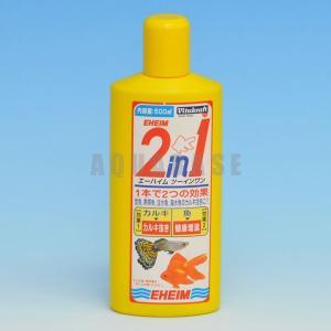 エーハイム ツーインワン 500ml 【処分価格】 aquabase