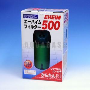 エーハイム フィルター500 【50Hz地域用】|aquabase