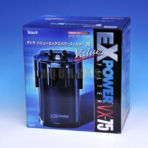 テトラ バリューエックスパワーフィルター VX-75|aquabase