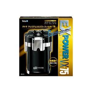 テトラ プレミアム バリューエックスパワーフィルター PVX-75 【特売】|aquabase