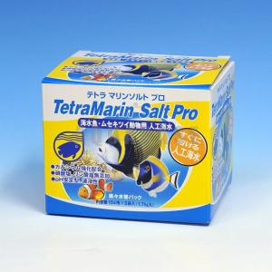 テトラ マリンソルト プロ 楽々水替パック 10L用×5|aquabase
