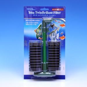 テトラ ツインブリラントフィルター 【特売】|aquabase