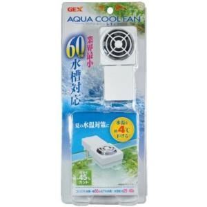 GEX アクアクールファン レギュラー|aquabase