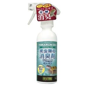 エキゾテラ テラリウム デオ 250ml|aquabase