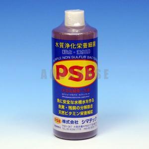 シマテック PSB 水質浄化光合成細菌 1000ml|aquabase