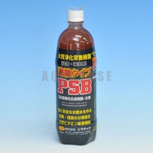 シマテック 濃縮タイプ PSB 水質浄化栄養細菌 1000ml|aquabase
