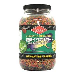 レップカル Repcal 成体イグアナフード 1.13kg aquabase