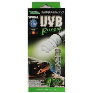 ビバリア 紫外線ランプ スパイラルUVB フォレスト 26W|aquabase