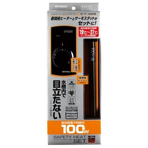 コトブキ セーフティヒートセット 100W 【超特売】|aquabase