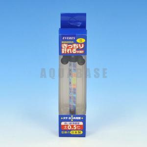 エヴァリス きっちり計れる水温計 S|aquabase