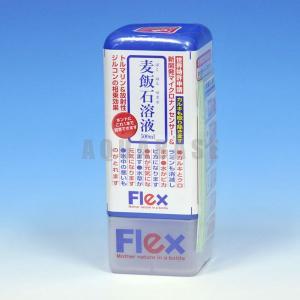 フレックス Flex 麦飯石溶液 500ml|aquabase