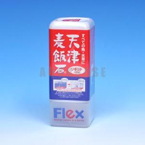 フレックス Flex 天津麦飯石リキッド 500ml|aquabase