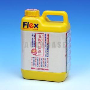 フレックス Flex 麦飯石溶液 ウルトラ 2000ml|aquabase