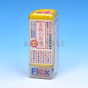 フレックス Flex 麦飯石溶液 ウルトラ 250ml|aquabase