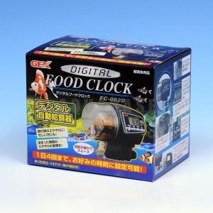 GEX デジタルフードクロック FC-002D|aquabase