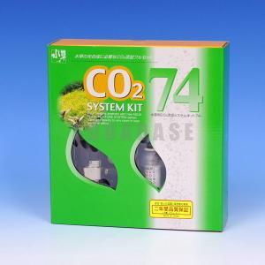 GEX 水草一番 CO2システムキット74|aquabase