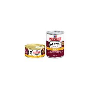 サイエンスダイエット アダルト 缶詰 チキン 成犬用 370g|aquabase