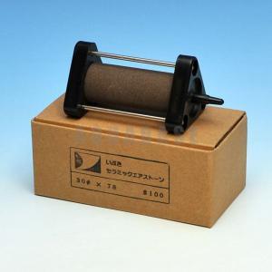いぶきエアーストーン 30×78mm #100|aquabase