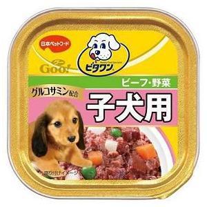 ビタワングー 子犬用 ビーフ&野菜 100g|aquabase