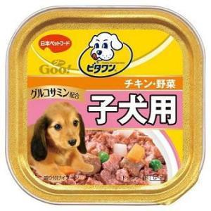 ビタワングー 子犬用 チキン&野菜 100g|aquabase