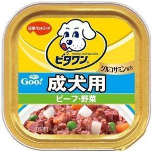 ビタワングー 成犬用 ビーフ&野菜 100g|aquabase