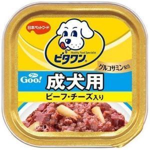 ビタワングー 成犬用 ビーフ&チーズ 100g|aquabase