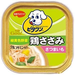 ビタワングー 成犬用 鶏ささみ緑黄色野菜 さつまいも 100g|aquabase