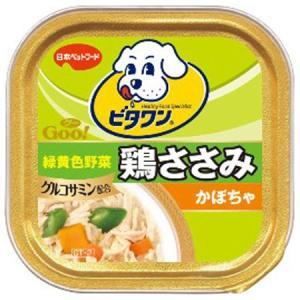 ビタワングー 成犬用 鶏ささみ緑黄色野菜 かぼちゃ 100g|aquabase