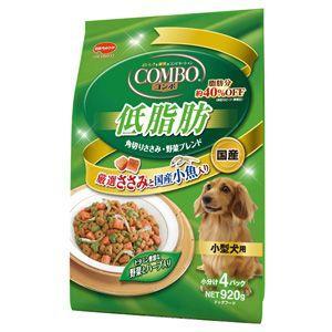ビタワンコンボ 低脂肪 角切りささみ・野菜ブレンド 920g|aquabase