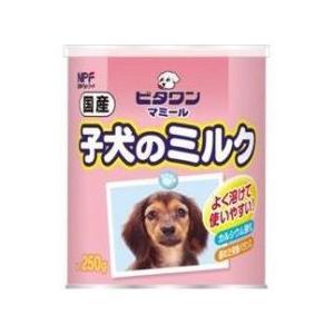 日本ペットフード ビタワンマミール 子犬のミルク 250g|aquabase